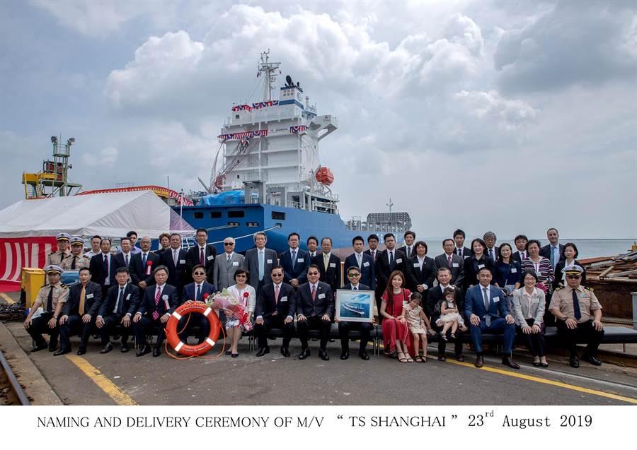 「德翔上海」交船典禮上大合照。圖:旭洋提供