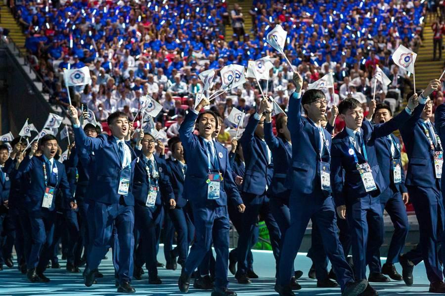 技職奧運開幕,中華隊入場。(黃偉翔提供)