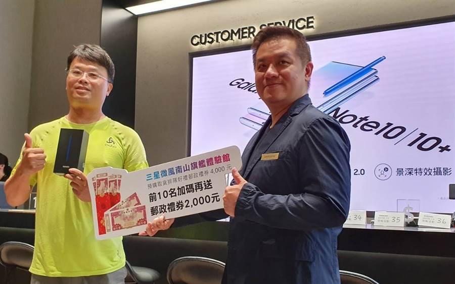 今日在三星微風南山體驗店排隊領機第一位的消費者余先生(左),他排隊超過 34 小時。台灣三星電子行動與資訊事業部副總經理陳啟蒙開心的將 Galaxy Note 10+ 交到他的手中。(圖/黃慧雯攝)