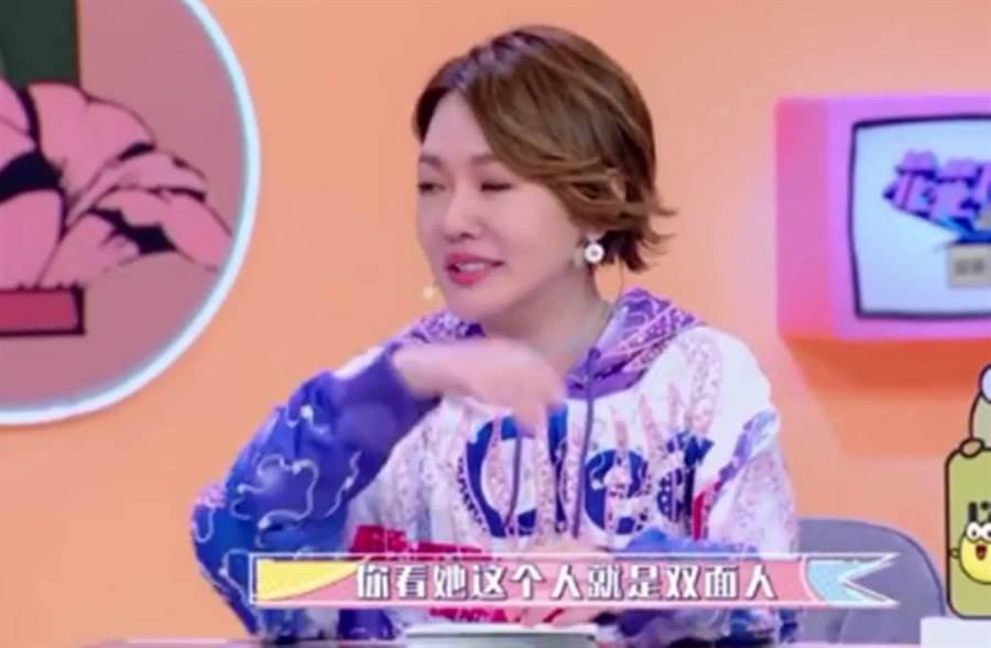 小S在節目上驚曝范瑋琪是「雙面人」,引起網友議論。(圖/小S IG)