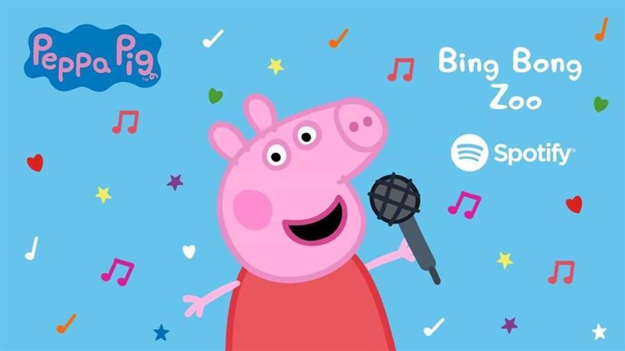 兒童界天后佩佩豬風靡全球,被稱為「兒童界最強天后」。(圖/翻攝自佩佩豬推特)