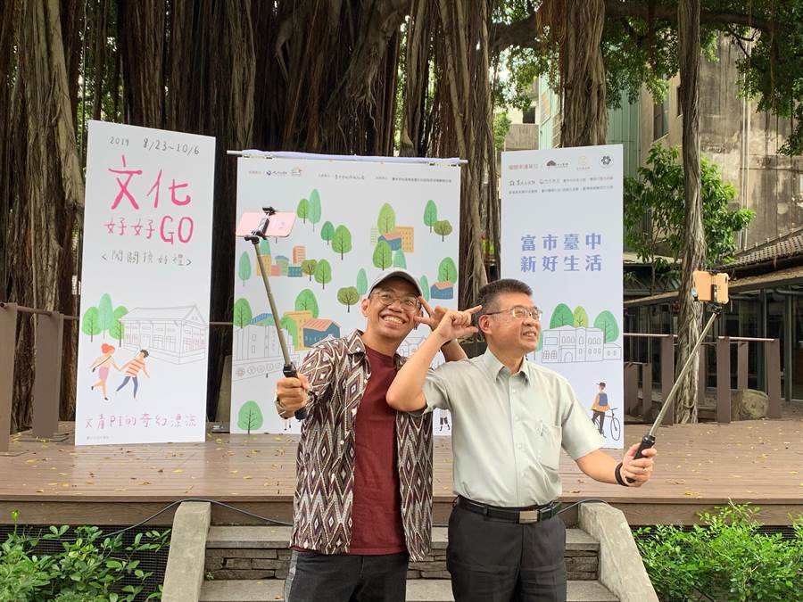 台中市文化局副局長黃名亨(右起)與網紅「黑仔熊」一起玩自拍。(林欣儀攝)