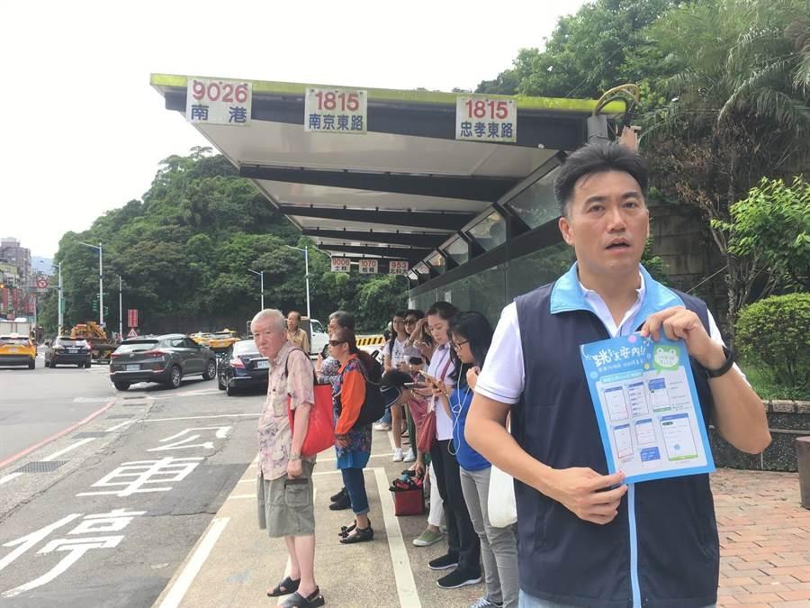 基隆市副議長林沛祥說,通車後除節省通勤時間也可望紓解尖峰時段公車客滿情形。(許家寧翻攝)