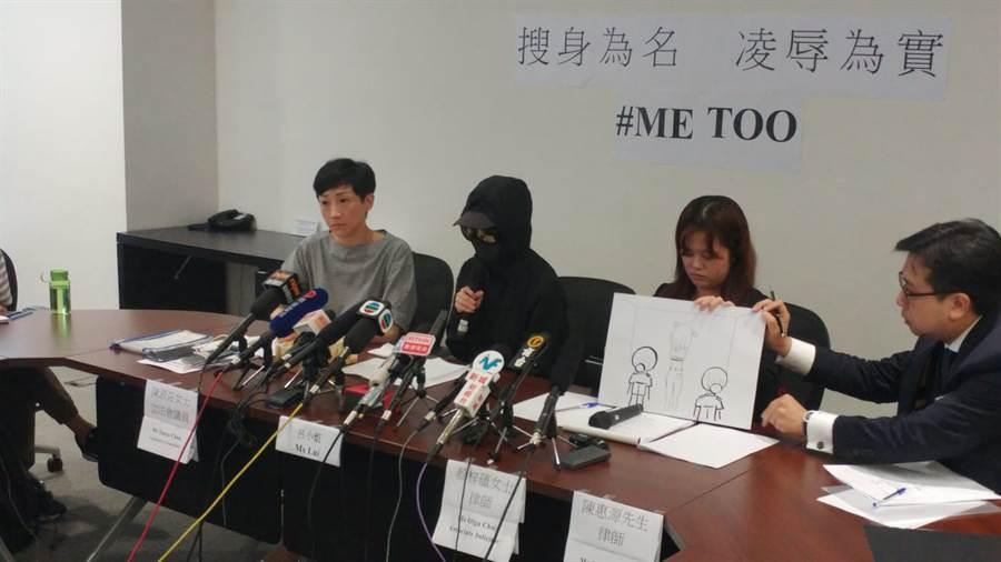 因參與反送中抗議被捕的女性召開記者會控訴警方偵訊時濫權凌辱。事主化名呂小姐(左2)由香港議員陳淑莊(左1)陪同召開記者會,並繪製被脫衣搜身時的示意圖。(圖/星島日報)