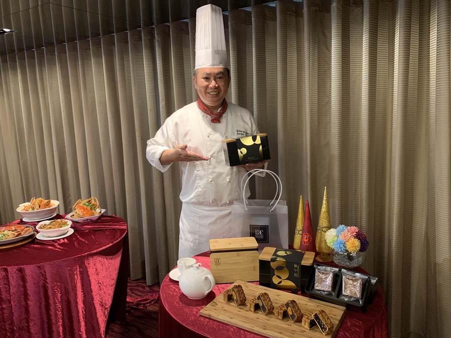 「雲朗月餅禮盒」,有滷肉蛋黃等4種口味,揪團大宗訂購享78折起優惠。(柯宗緯攝)