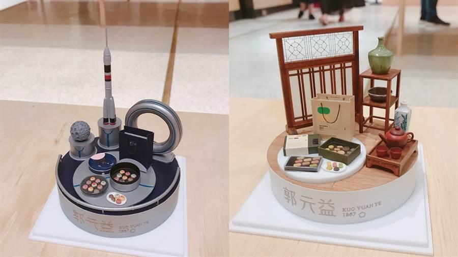 右:田中智選擇以登陸月球及太空旅行元素呈現穿越古今時空的糕餅未來想像。左:老宅中運用幾何彩色玻璃花窗與茶具。(圖/邱映慈攝影)