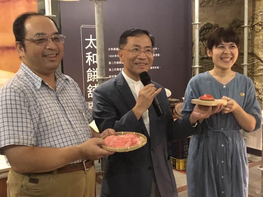 太和餅舖紅龜粿x菓實日慕斯蛋糕。(吳堂靖攝)