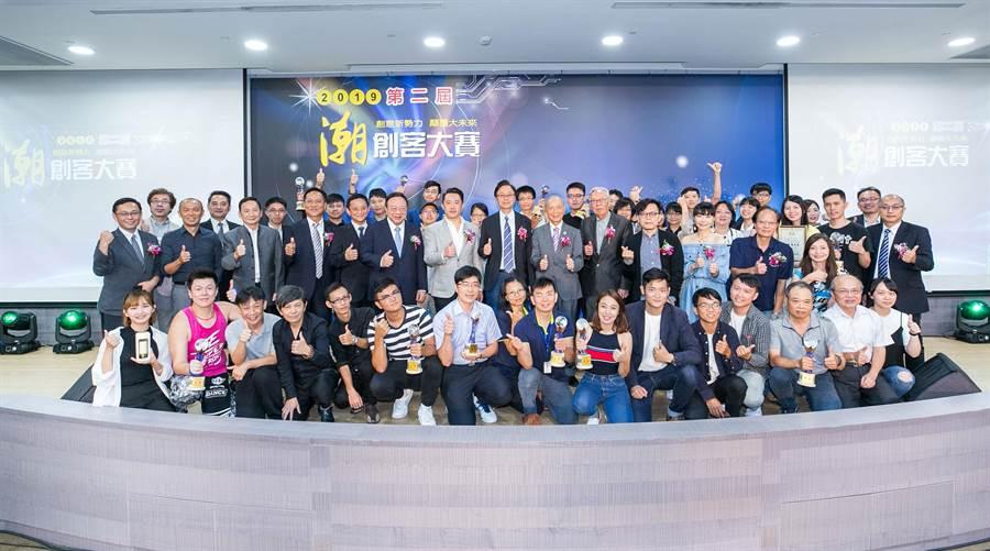 潮創客大賽於23日舉行,全體得獎新創團隊大合照。(主辦單位提供)