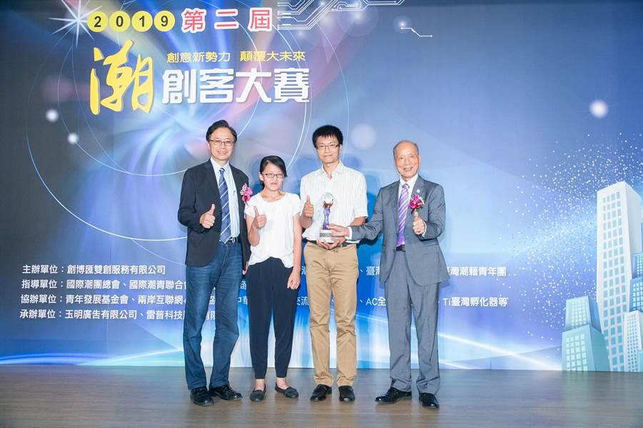 潮創客大賽產業經營組冠軍:「飛立威能源」創新太陽能封裝技術。(主辦單位提供)