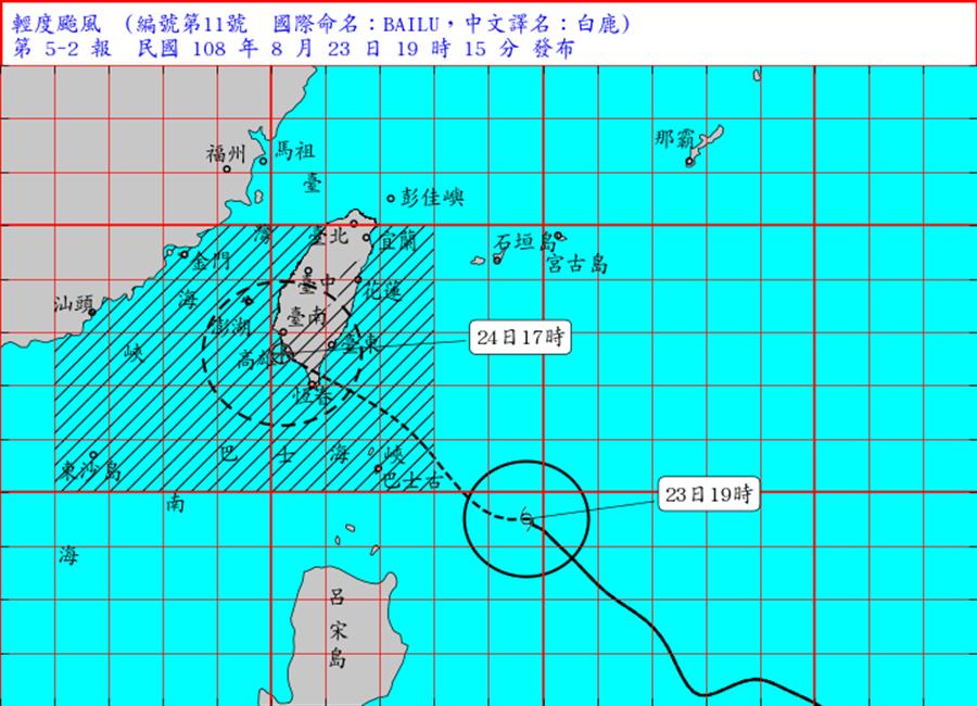 白鹿颱風逼近,但雲林縣府通報因未達停班停課標準,所以宣布24日正常上班上課。(縣府提供)