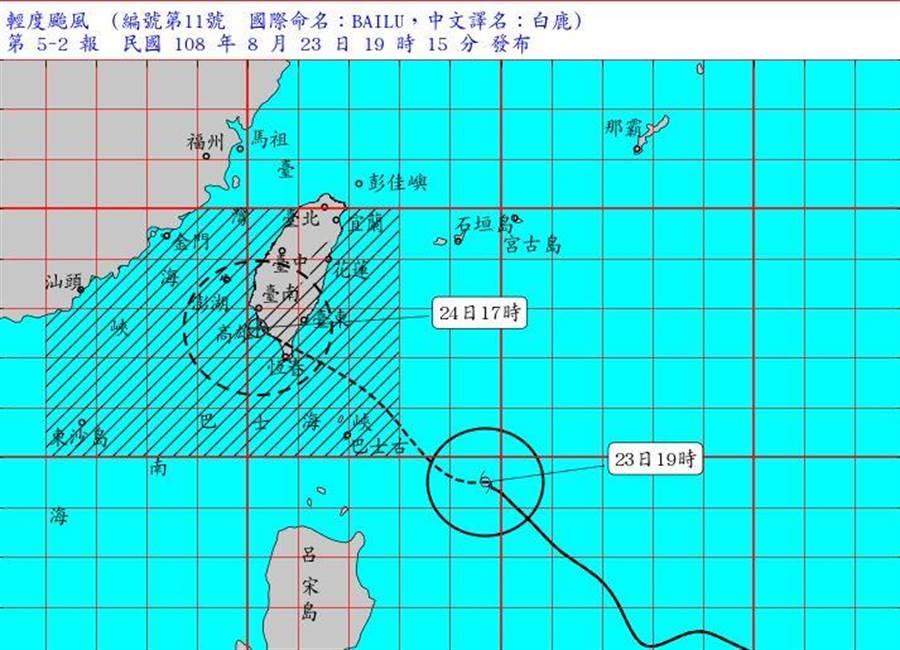 白鹿颱風潛勢圖。(翻攝自中央氣象局網站)