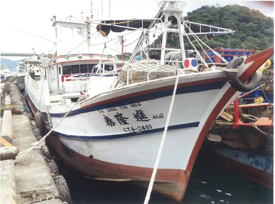 「進隆泰6號」鮪釣漁船。(圖/漁業署提供)