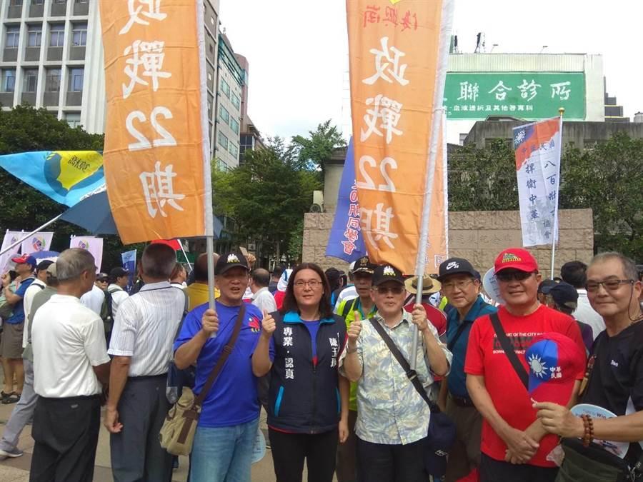 金門立委陳玉珍聲援800壯士遊行,抗議中央對軍公教警消退休金的不當改革。(陳玉珍立委辦公室提供)
