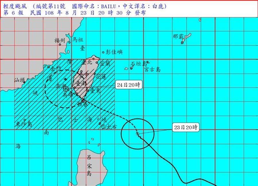白鹿颱風陸上警報範圍,將涵蓋本島與離島12縣市。(圖/取自氣象局網頁)