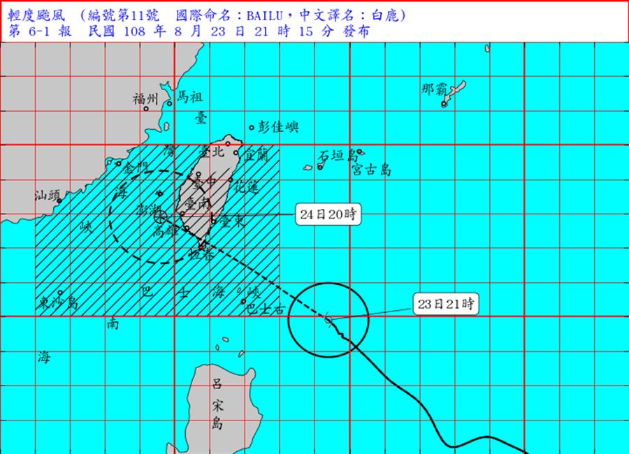 白鹿颱風最新路徑圖。(圖擷自氣象局)