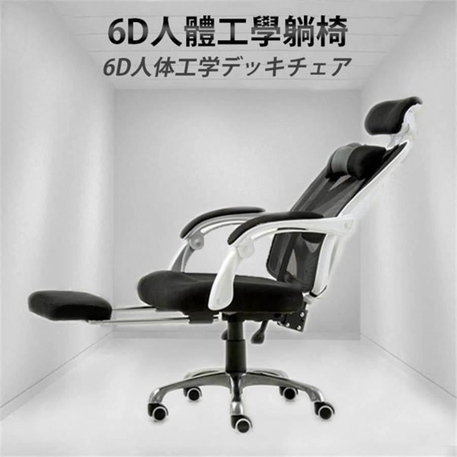 廣三SOGO的6D人體工學躺,特價2980元。(廣三SOGO提供)