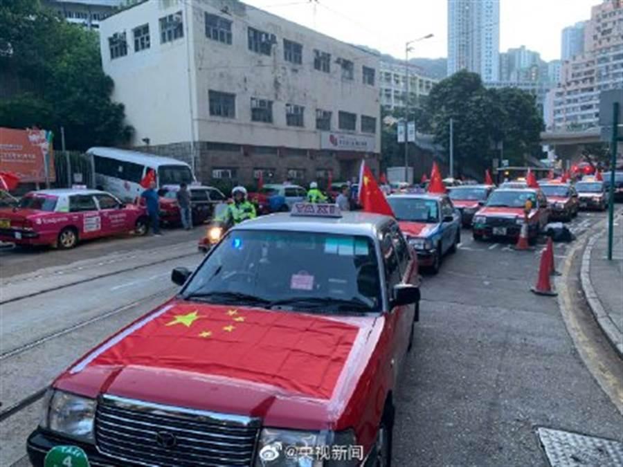 「守護香港、風雨同舟」行動有超過500輛計程車司機掛上國旗、貼上海報,沿香港主要街道行駛,呼籲反對暴力、回歸法治、恢復正常秩序。(圖/央視微博)