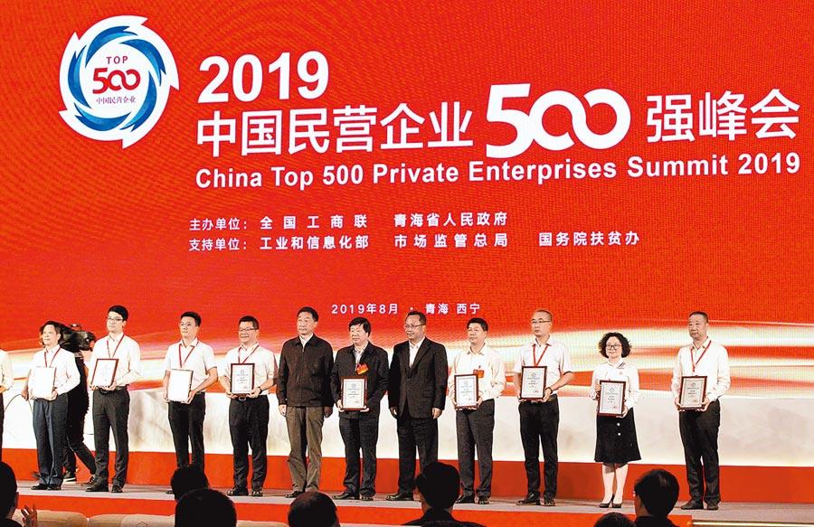 8月22日,2019大陸民營企業500強揭曉,華為以7212億營收排名第一,海航集團居次,蘇寧控股第三。(中新社)