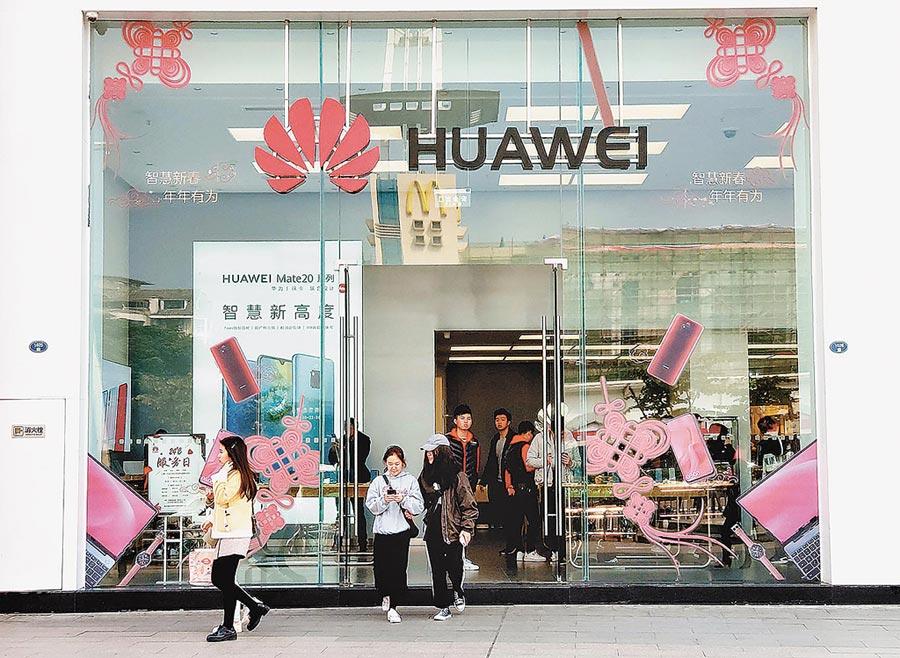 華為蟬聯4年冠軍。圖為3月2日,民眾從福州一家華為手機專賣店經過。(中新社)