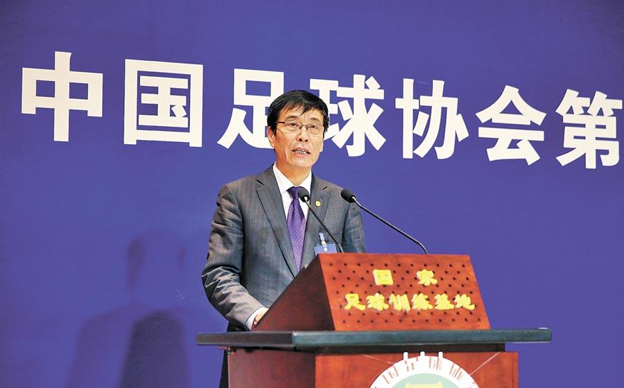 8月22日,陳戌源當選新一屆中國足協主席。(新華社)