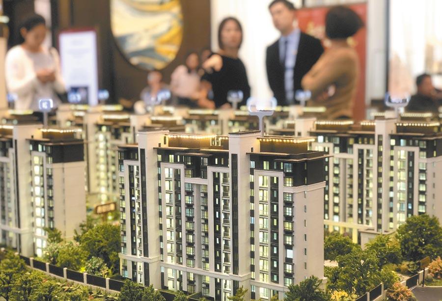 大陸房地產投資交易總額,跌至10年來最低標準。(中新社)