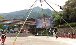 原住民文化園區推卑南族新樂舞 融入鞦韆好吸睛