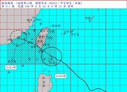 白鹿上午7點多觸陸 午後登陸 本島陸警晚上解除