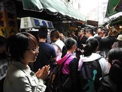 中市107年均戶所得遠高全台3.1萬元 較106年成長2.77%