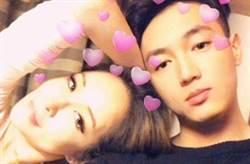 蕭亞軒認愛小16歲男友 原因曝光了