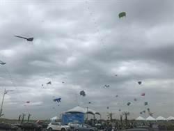 竹市國際風箏節24日活動取消