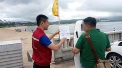 白鹿颱風登台 北海岸激長浪新北應變中心嚴陣以待