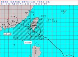近2年首個侵台颱風 白鹿下午1點登陸屏東滿州鄉