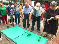 慶祝祖父母節 中市教育局推祖孫互動挑戰遊戲