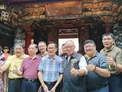 阿扁來嘉義新港辦簽書會 逾百人到場支持