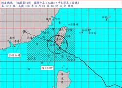白鹿中心16:10高雄楠梓出海 這兩地續防豪雨