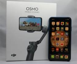 [開箱]Dji Osmo Mobile 3可折疊更輕巧 智慧跟隨太強大