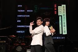 黃子佼主持台灣原創流行音樂大獎決賽 被參賽創作人感動