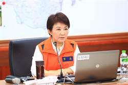白鹿颱風過境 台中市明天正常上班、上課