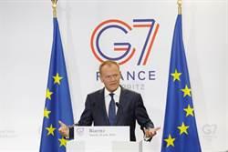 G7峰會登場 圖斯克:考驗各國團結向心力