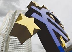 歐盟擬設主權基金 對抗中美科技巨擘