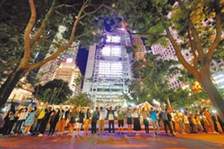 香港之路 築44公里人鏈