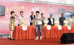首屆臺中購物節 創25億商機
