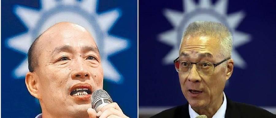國民黨2020總統提名人、高雄市長韓國瑜(左),國民黨黨主席吳敦義(右)。(圖/合成圖,本報資料照)