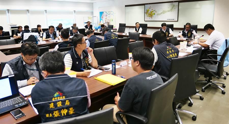 中市建設局因應白鹿颱風昨天召開防災會議,強調市民安全優先。(陳世宗翻攝)