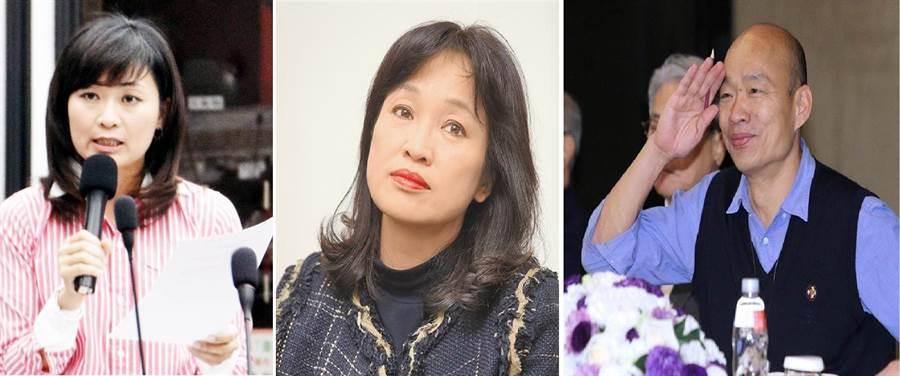 國民黨高雄立委參選人陳麗娜(左)、國民黨立委參選人柯志恩(中)、國民黨2020總統提名人韓國瑜(右)。(圖/合成圖,本報資料照)