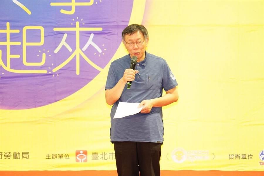 台北市長柯文哲今早出席市政活動。(北市府提供)