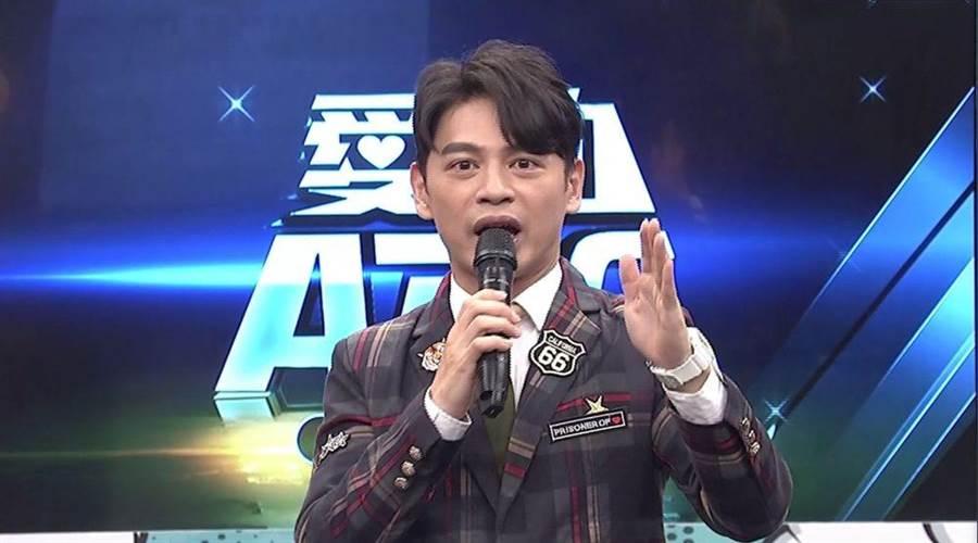 阿Ken主持《愛的ABC-Jr英語練習生》。(中天提供)