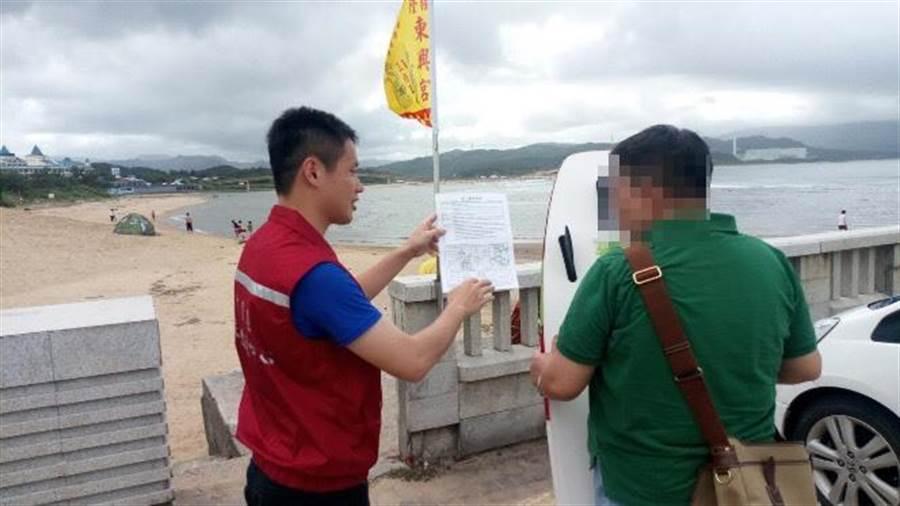 白鹿颱風雖在南部登台,北海岸激長浪造成危險,海巡和新北警消都派員警戒,禁止遊客靠近觀浪、戲水。(吳家詮翻攝)