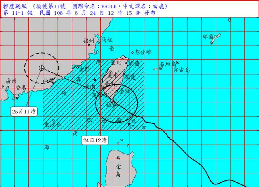颱風中心將於午後從恆春半島登陸,離陸地越近風雨會越大。(圖/中央氣象局)