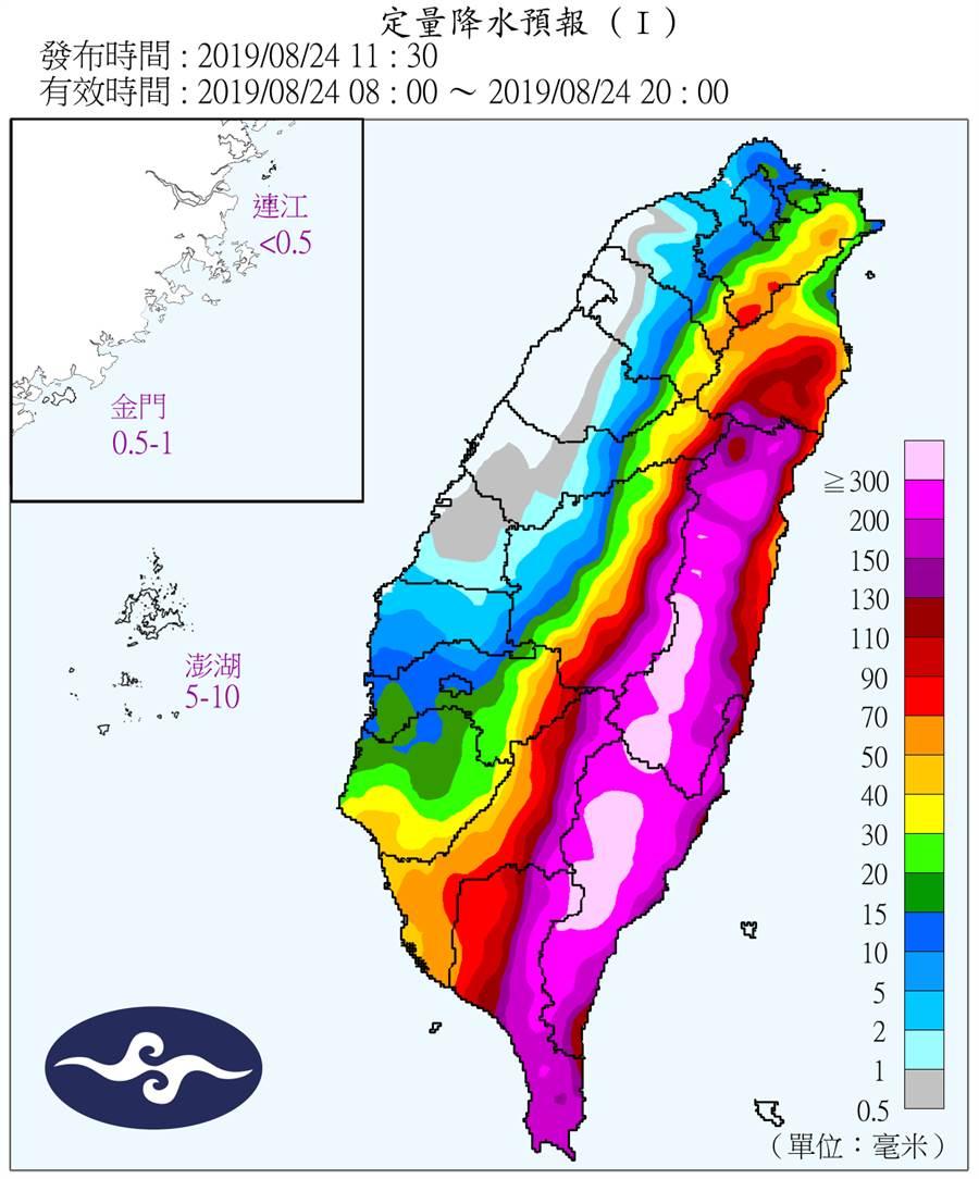 花東地區仍是超大豪雨;屏東地區注意大豪雨;高雄、嘉義、台中、南投則是豪雨。(中央氣象局)